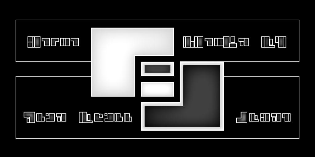 <i>Eternal</i> Thoth logon