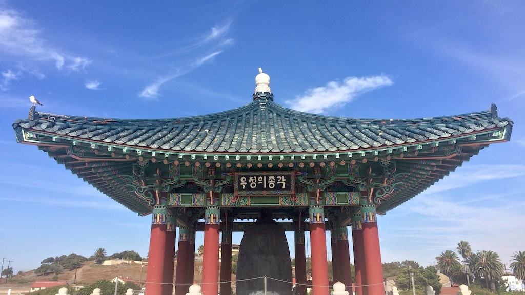The Korean Friendship Bell at Point Fermin